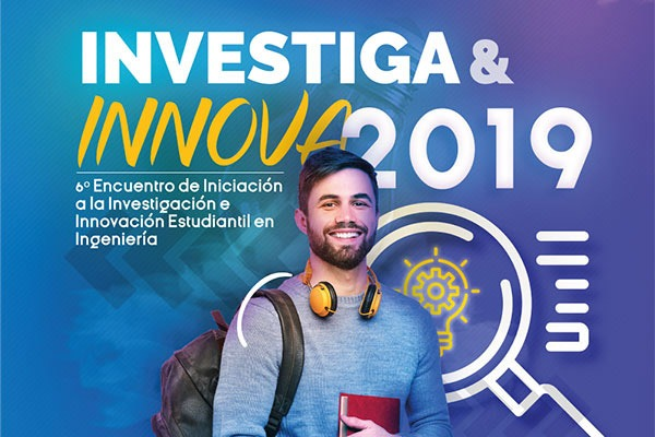 investiga-innova-uao